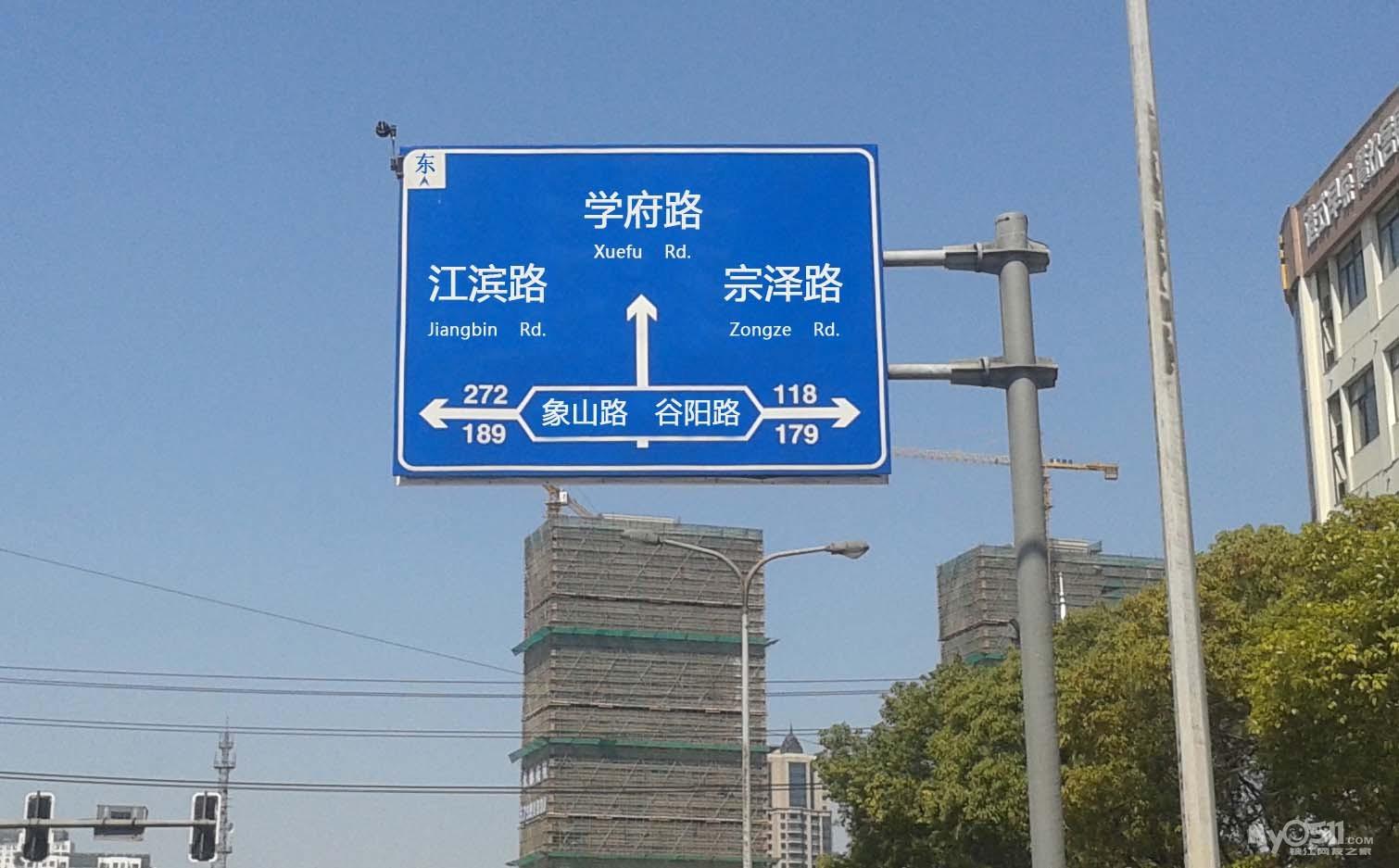 交通标识图片